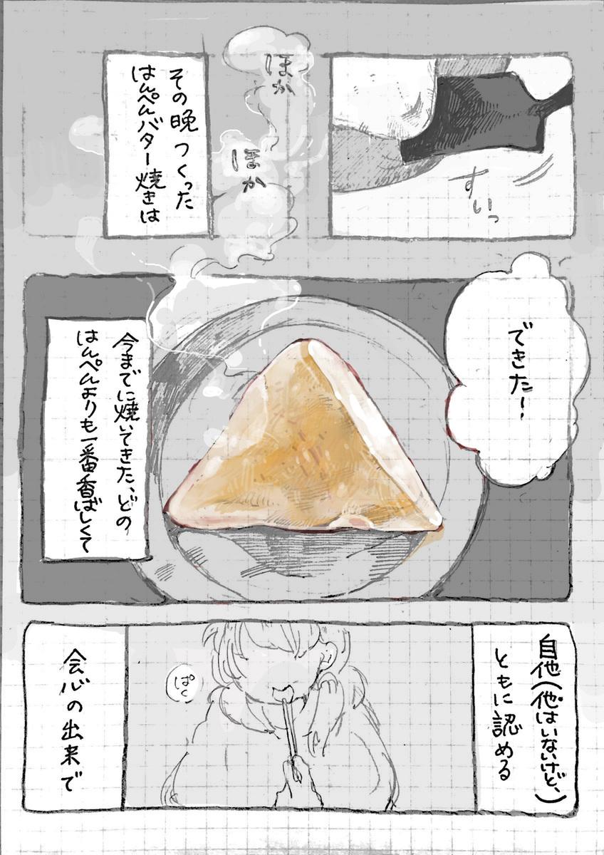Large 2
