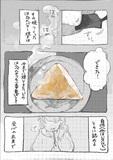 Small 2